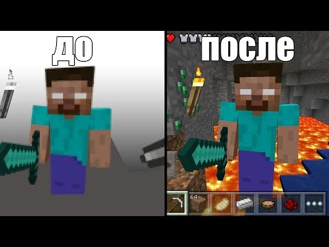 Как работает Мinесrаfт и его графика - DomaVideo.Ru