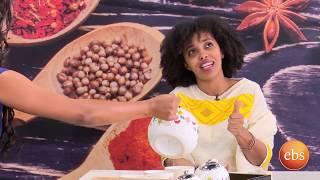 ቅዳሜ ከሰዓት ቆይታ ከሙዚቀኛ ሙኒት መስፍን ጋር/Kidamen Keseat With Munit Mesfin