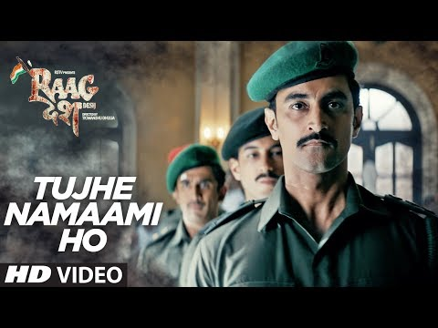Tujhe Namaami Ho Songs mp3 download and Lyrics