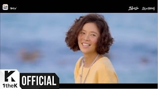 Video [MV] SOYOU(소유), BROTHER SU(브라더수) _ You don`t know me(모르나봐) (SHE WAS PRETTY(그녀는 예뻤다) OST Part.4) MP3, 3GP, MP4, WEBM, AVI, FLV April 2018