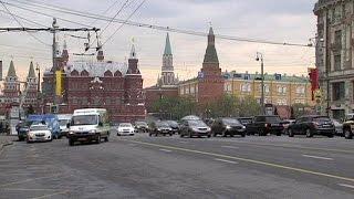 Rus milli geliri daraldı