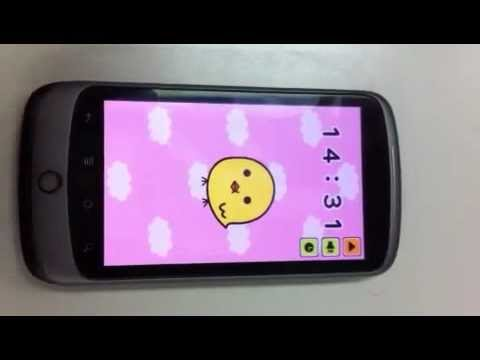 Video of Nadepiyo(Old)