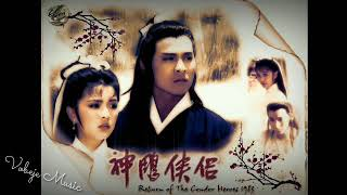 Ost Return of the Condor Heroes