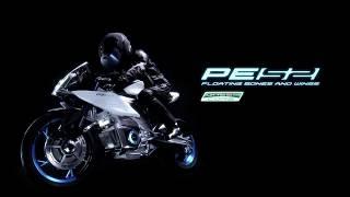 Upcoming new Yamaha PES2 Green core future bike 2017.
