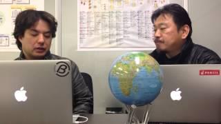 サンフランシスコのWEBコンサル会社btraxのCEOブランドンがペンシルオフィスにやってきた。IM