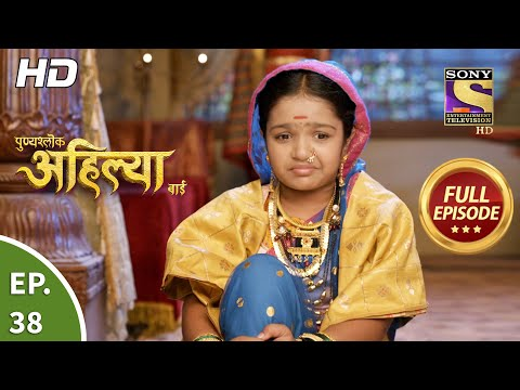 Punyashlok Ahilya Bai - Ep 38 - Full Episode - 24th February, 2021