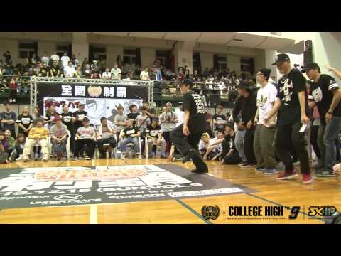 HipHop Semifinal 1 世新大學 vs 文化大學 | College High Vol.9 Stage 3