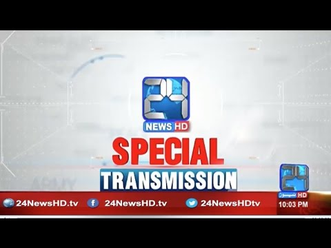 Special Transmission | BBC new shocking revelations | 13 January 2017