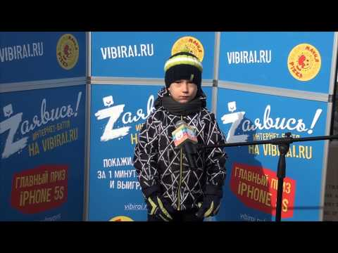 Артём Багаутдинов, 5 лет