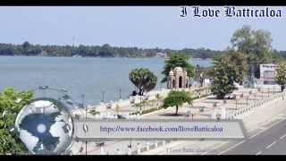Batticaloa Sri Lanka  City pictures : Batticaloa Sri Lanka