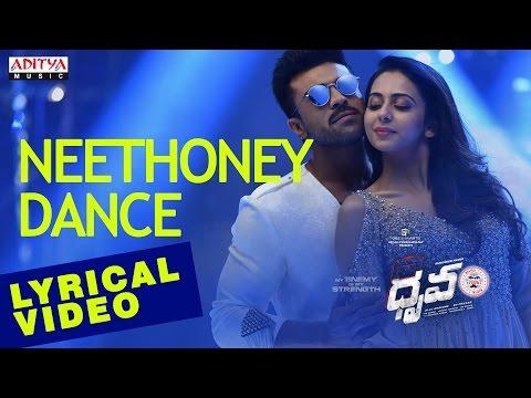 Video Neethoney Dance Song with English Lyrics I Dhruva Songs | Ram Charan,Rakul Preet | HipHopTamizha download in MP3, 3GP, MP4, WEBM, AVI, FLV January 2017