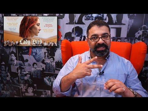 """""""فيلم جامد"""": Lady Bird يقدم جديدا في أفلام تجربة النضوج"""