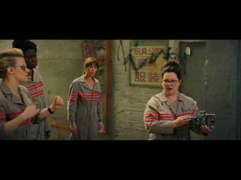 Ghostbusters (2016) (Clip 'New Toys')
