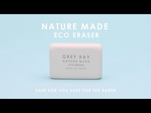 Grey Ray | Nature made | Eco Eraser (Eng/Jap Subtitle)