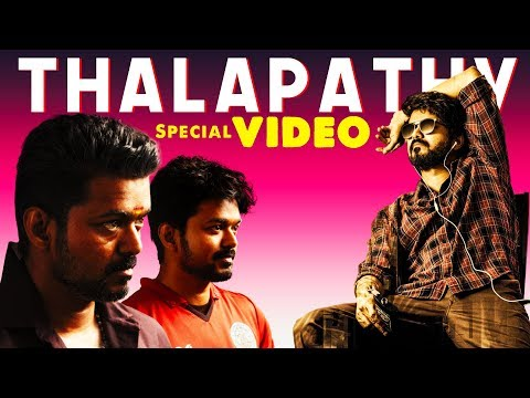 Thalapathy Vijay  Special Video Compilation  | Vijay Super Hit Movies | 4K (English Subtitles)