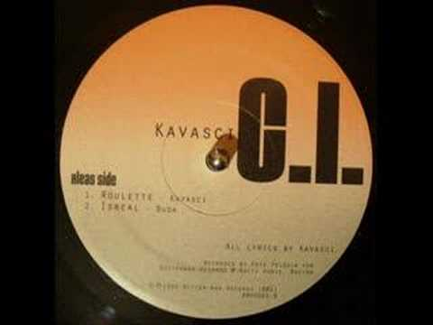 Isreal - Kavasci C.I. - Roulette bw Cash Flow Ep 1999 Boston.