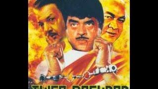 Thief Of Bagdad 1977  Thief Of Baghdad 1977 Full Movie Baghdad Ka Chor Bagdad Ka Chor