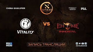 IG.V vs EHOME.i, DAC CN Qualifier [Lum1Sit]