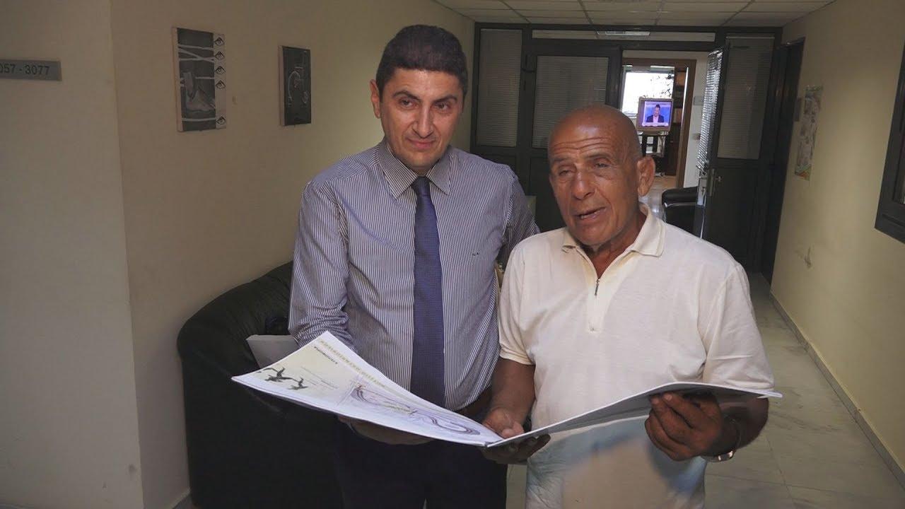 Συνάντηση του υφ.  Αθλητισμού Λ. Αυγενάκη  με τον Ολυμπιονίκη Πέτρο Γαλακτόπουλο