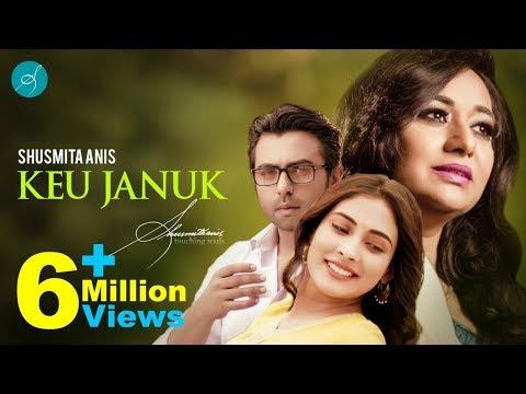 KEU JANUK AR NAI JANUK | Shusmita Anis & Shoyeb | Adit | Mehjabeen & Apurba | Romantic Bangla Song