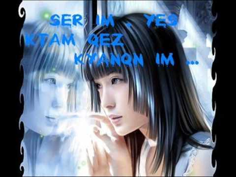 Iveta Edigaryan - Ser im... (видео)