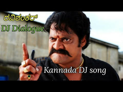 Video Kannada dj song 2017||kempegoud movie Ravi Shankar dialogue mixing dj download in MP3, 3GP, MP4, WEBM, AVI, FLV January 2017