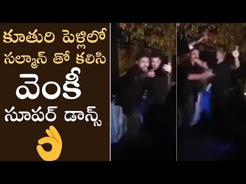 Venkatesh Superb Dance With Salman Khan | Venkatesh Daughter Aashritha's Wedding
