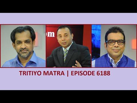 Tritiyo Matra Episode 6188