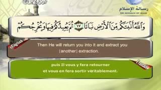 Quran translated (english francais)sorat 71 القرأن الكريم كاملا مترجم بثلاثة لغات سورة نوح