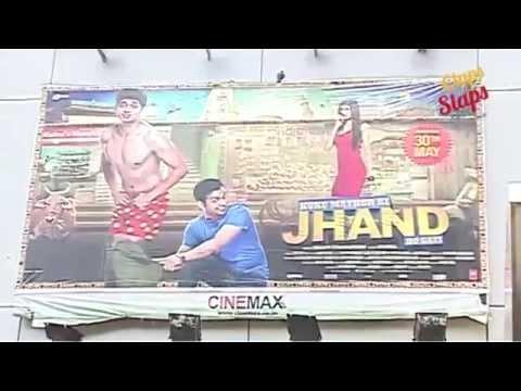 Kuku Mathur Ki Jhand Ho Gayi