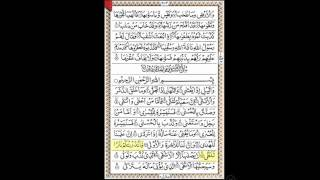 Please watch in FULL HD (1080p HD) to read the Quran.92. Surah Al-Lail {Sudais} [15 Line - Quran Line for Line] [Full HD 1080p]
