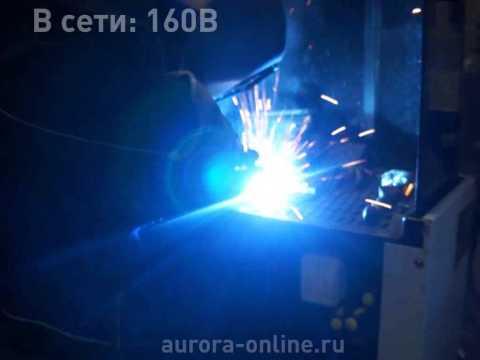 Испытания сварочного AuroraPro SPEEDWAY 175. до 110В в сети