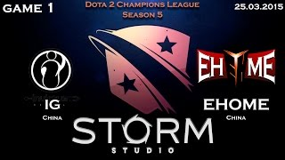 IG vs EHOME, game 1