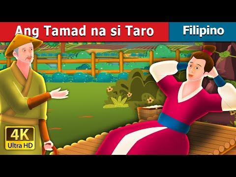 Ang Tamad na si Taro   Lazy Taro Story   Filipino Fairy Tales