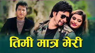 Timi Matr Meri - Bhagirath Chalaune & Rina Shahi