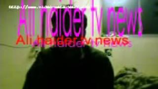 Ali Haider Tv News 2012 277 New 1 New