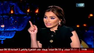 شيخ الحارة| لقاء الاعلامية بسمة وهبه مع المخرجة ايناس الدغيدي| الحلقة الكاملة 5 يونيو