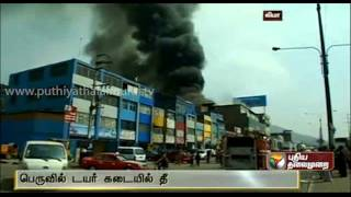 Massive Fire Destroys Tire Store In Peru spl video news 11-12-2013