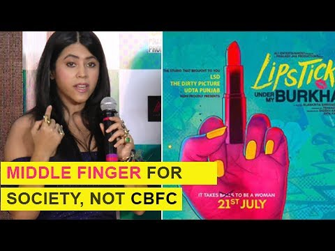 Lipstick Under My Burkha : Ekta Kapoor Shows MIDDL