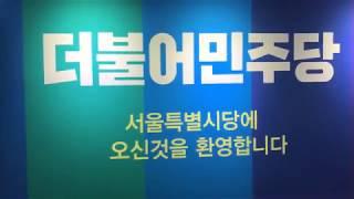 이인영 원내대표 초청 간담회