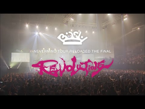 BiSH / BiSH NEVERMiND TOUR RELOADED THE FiNAL