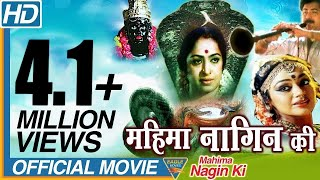 Video Mahima Nagin Ki Hindi  Dubbed Full Movie | K.R. Vijaya, Shobana, Sridhar | Bolywood Full Movies MP3, 3GP, MP4, WEBM, AVI, FLV April 2018