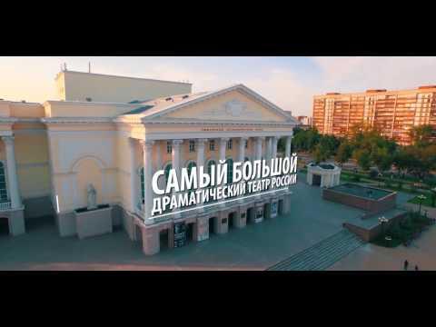 Тюмень - лучший город России (видео)
