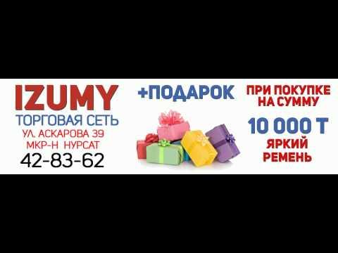 Izumy #1