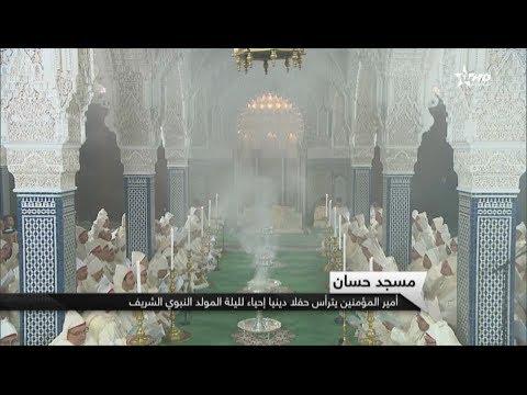 إحياء ليلة المولد النبوي 2018/11/19