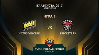 NaVi vs Tricksters, game 1