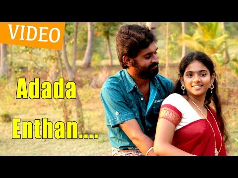 Kokkirakulam Tirunelveli Jilla | Adada Enthan | Video Song | TrendMusic
