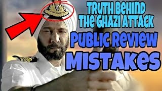 Nonton Ghazi Attack Public Review I Real Story of ghazi Attack I Ghazi attack Mistakes #GHAZI Film Subtitle Indonesia Streaming Movie Download