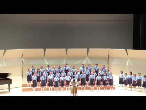 第84回NHK全国学校音楽コンクール小学校の部【いまだよ】
