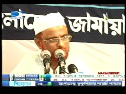 jamaat dhaka city press, sadenota dibosh uplokka Blood dan